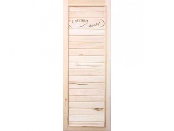 Дверь деревянная Эконом Doorwood 1850*750 липа, 2 петли
